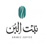 خصم 10٪ على حبوب القهوة مع كود خصم نبت البن