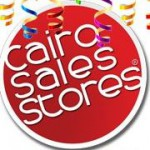كوبون خصم القاهرة للمبيعات